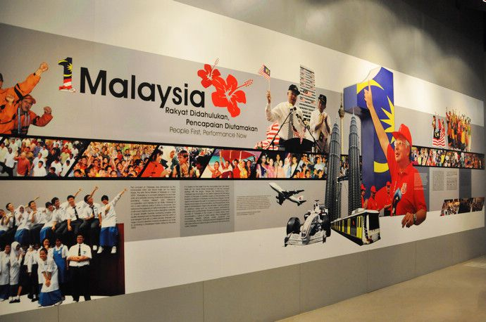 National_Art_Museum_of_Malaysia