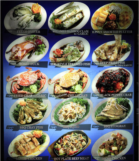 seafood_and_Malaysia_fried_rice_02