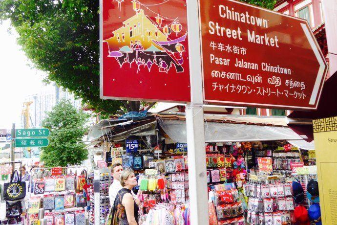 Singapore Chinatown_04