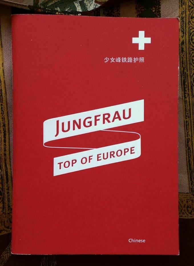 Jungfraujoch Passport_01