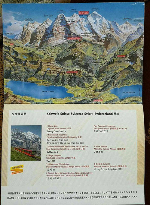 Jungfraujoch Passport_02